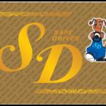 意外と使われていない!?【SD(セーフティドライバー)カード】のお得なメリット